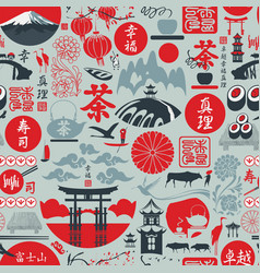 Decorative seamless pattern on theme japan vector