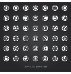Metallic media player buttons set vector image