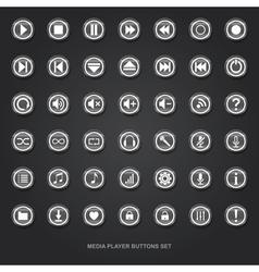 metallic media player buttons set vector image