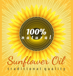 Sunflower oil poster vector