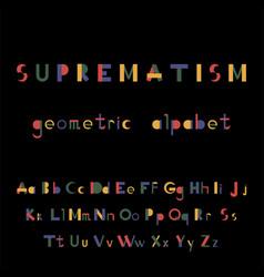 suprematism geometric alphabet vector image