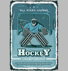 retro poster for hockey sport vector image