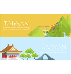 taiwan poster with mountains and house near bridge vector image vector image