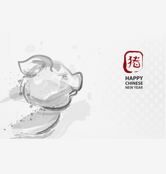 2019 zodiac pig happy chinese new year vector image