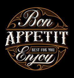 bon appetit lettering design vector image