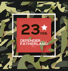 Defender of the fatherland day 23 february vector