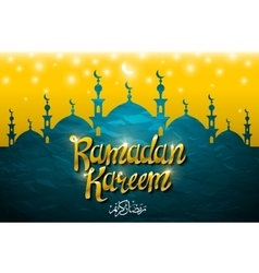 Ramadan kareem with silhouette mosque vector image