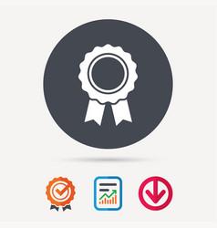medal icon winner award emblem sign vector image vector image