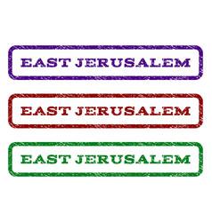East jerusalem watermark stamp vector