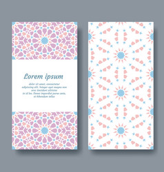 Arabesque double card design for invitation vector
