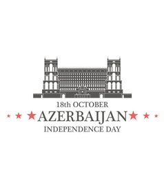 Independence Day Azerbaijan vector image