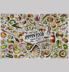 set japan food theme items objects and vector image