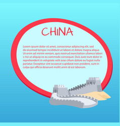 great wall of china web banner greeting card vector image