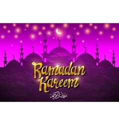 Glowing mosque moon and star on a purple vector image