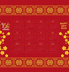 calendar 2016 Chinese new year cherry Blossom vector image