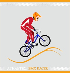 Athlete BMX racer vector image