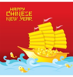 Chinese New Year Golden Ship with Gold vector