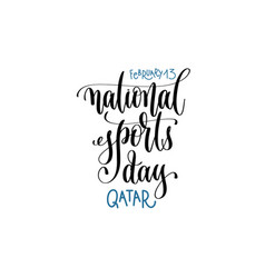February 13 - national sports day - qatar hand vector