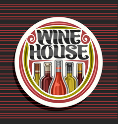 logo for wine house vector image