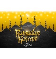 religious background design for ramadan and eid vector image