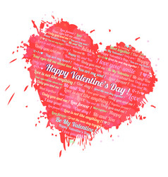 Valentin heart with text vector