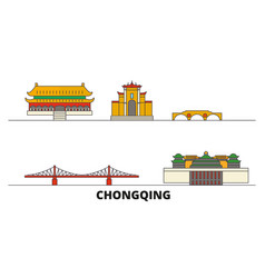 china chongqing flat landmarks vector image