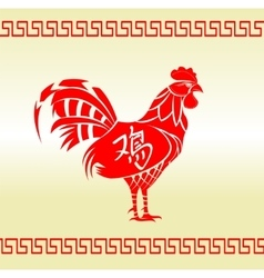 red rooster as symbol chinese new year vector image