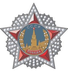 Star of the soviet order of Victory vector