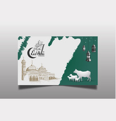 Muslim celebration with white cow sheep mosque vector