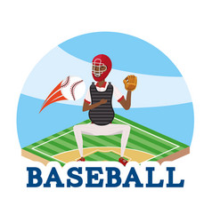 Baseball player with ball and chest protector vector