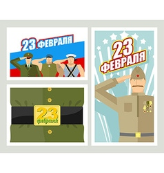 Set of cards for 23 February National holiday in vector image