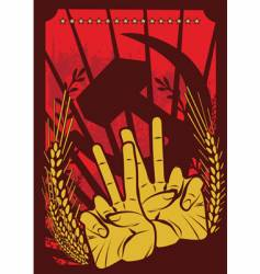 vintage poster design vector image vector image