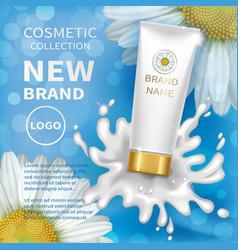 Design cosmetics product vector