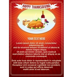 Thanksgiving vertical background template vector