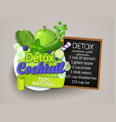 Detox cocktail with recipe vector