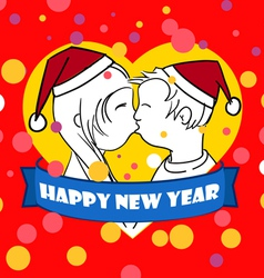Happy New Love card vector image