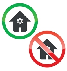 Jewish house permission signs set vector