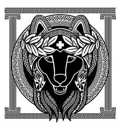 greek dog alopekis vector image