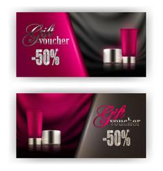 gift voucher cosmetic vector image