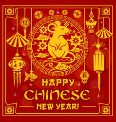 Happy chinese new year rat sign gold paper cut vector