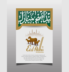 Muslim celebration with sheep mosque silhouette vector