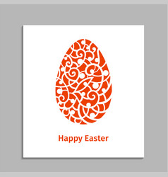decorative element greeting card vector image