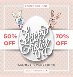 easter egg sale banner background template 11 vector image