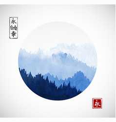 mountains with forest trees in fog traditional vector image