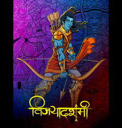lord rama in navratri festival of india poster vector image