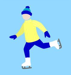 ice-skating happy man icon vector image