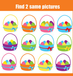 Children educational game find two same pictures vector