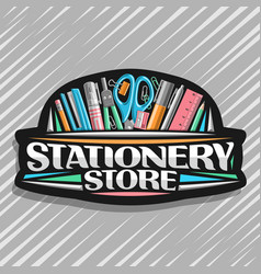 Logo for stationery store vector