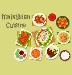 Malaysian cuisine icon of dinner with dessert vector