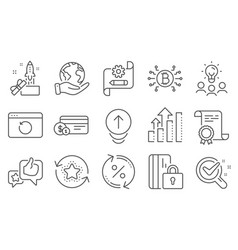 set technology icons such as cogwheel vector image